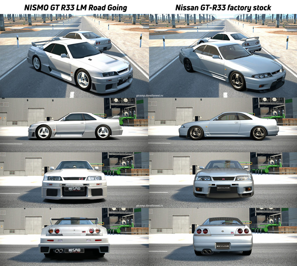 Nismo R33 LM and stock comparison