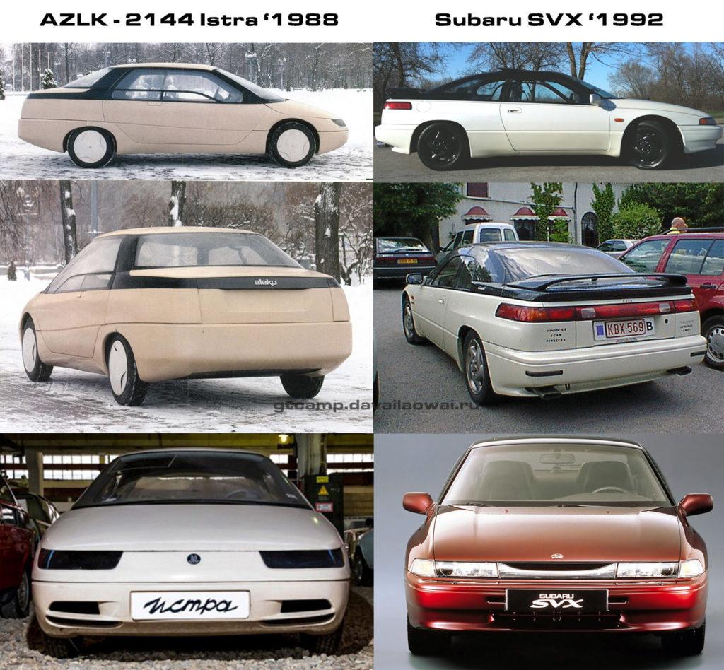 AZLK 2144 Istra and Subaru SVX design